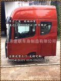聯合重卡駕駛室總成殼子發動機內外飾件機油價格 圖片 廠家