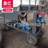 江西石城石料洗砂機YGT0510移動式滾筒篩設備品質保證