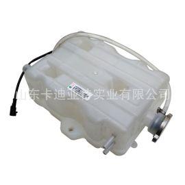 中国重汽豪沃轻卡膨胀水箱副水箱防冻液小水箱LG9704530421原厂