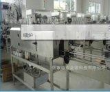厂家批发定制304不锈钢蒸汽标签收缩炉