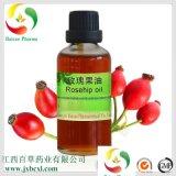 玫瑰果油 化妆品原料基础油 基础油