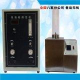 廠家直銷 氧指數測定儀 燃燒氧含量試驗機測試儀