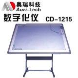 长地数字化仪,读图板,服装CAD读图板CD-1215
