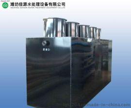 地埋污水处理设备WSZ-3 工矿业污水处理设备 **价格