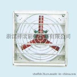CBF系列防爆壁式排风扇(ⅡB) 非标定做