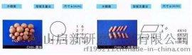 昆山启新研磨石系列-特殊研磨石