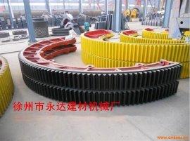 徐州木屑烘干机大齿轮,木屑烘干机配件