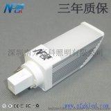 供应方高照明 9W新款贴片LED插拔管 G24横插灯具 高效高亮节能灯直销