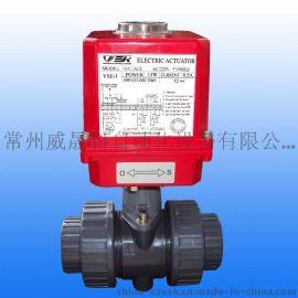电动球阀,电动UPVC球阀,PVC电动球阀塑料球阀DN40