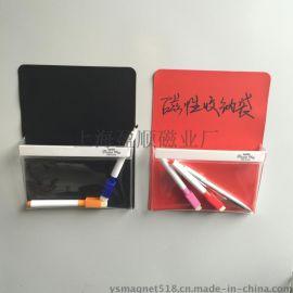 磁性文件袋,磁性笔袋,磁性收纳袋,磁性档案袋