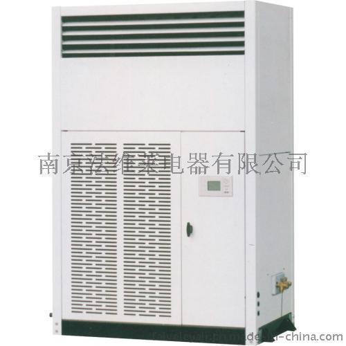 湖南恒温恒湿机 实验室恒温恒湿空调 风冷恒温恒湿设备