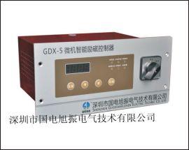 GDX-5微机智能励磁控制器