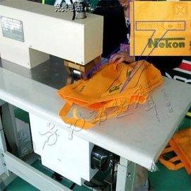 供应无纺布袋缝合机 超声波压边机