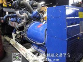 大宇520KW发电机组**、二手进口柴油发电机组租赁