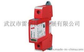 DEHN单相电源防雷器DG S 385