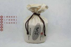 食品包装棉布袋-花生棉布袋包装-郑州棉布袋定做