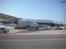 国际空运货代/国际空运订舱/广州国际空运15018781871