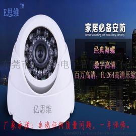 亿思维网络定制 无线智能监控摄像头 智能家居产品 智能家居厂家