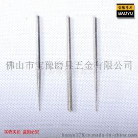 厂家直销金刚石磨棒磨针,批发电镀金刚石钻头,钻石磨针磨棒
