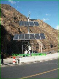新疆太陽能發電野外,監控,通訊用電,免費方案設計