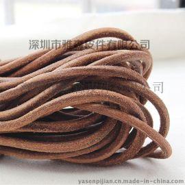 厂家供应服装辅料粗牛皮绳棕色7MM8MM直径牛皮绳皮包提手绳
