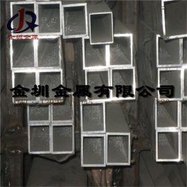 阳极防氧化1060大口径铝管 国标环保6063铝方管 圆角铝方管规格50*35*3.0MM