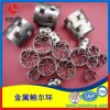 304不锈钢鲍尔环 DN50*0.8金属鲍尔环填料