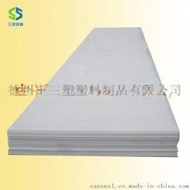 厂家直销HDPE高分子聚乙烯耐磨板,低温耐磨工程塑料板
