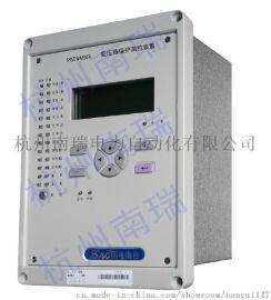 国电南自微机保护PST645UX变压器保护装置