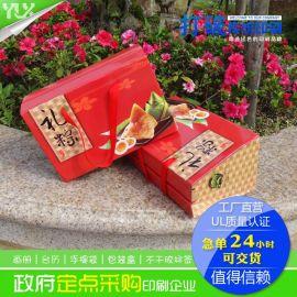 端午节粽子包装盒礼品盒批发**粽子手提袋定做印刷