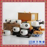 供應高檔茶具套裝禮品 手繪陶瓷茶具   茶具 陶瓷茶具 景德鎮茶具批發