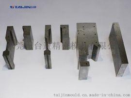 东莞台进锂电池极耳模具,高精密五金模具生产加工