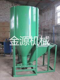 厂家供应立式  搅拌机养殖  混合搅拌机搅拌机特价