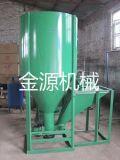 廠家供應立式飼料攪拌機養殖飼料混合攪拌機攪拌機特價