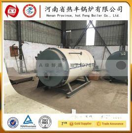 青海燃气蒸汽锅炉生产厂家 青海省天然气蒸汽锅炉哪里有 的