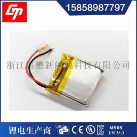 聚合物锂电池602020 3.7v智能手表180mah蓝牙耳机充电锂电池