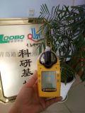 青島路博GAMIC-5系列多種氣體檢測儀