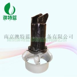 小型混合潜水搅拌机厂家QJB0.85/8-260