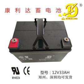 扫地机、割草机,消防报警主机,转动灯箱用12v33AH康利达蓄电池 康利达专业制造铅酸蓄电池近20年 质量有保障