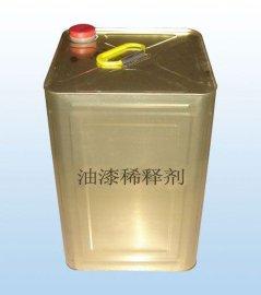 贵州源华成环氧地坪漆稀释剂厂家直销