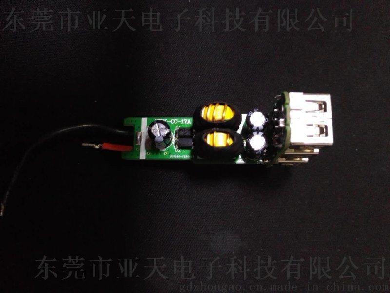 Asia277有e-mark认证USB车充 5v2.1a或者3.1a双USB车载充电器 通过CE FCC认证