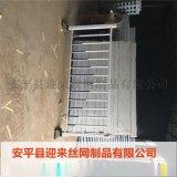 现货隔离栏,道路隔离网,锌钢护栏网