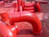 泵管 三一泵管规格 中联泵管规格 地泵泵管规格
