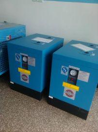 常州促销45立方森滤SAD-40HTF冷冻式干燥机 除水高效