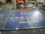 廣東交通標誌牌定製直行標誌牌量大從優-路虎交通