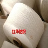优质现货 人棉 16支 粘胶纱 赛络纺