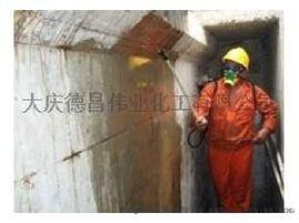 氨基醇钢筋阻锈剂混凝土添加剂