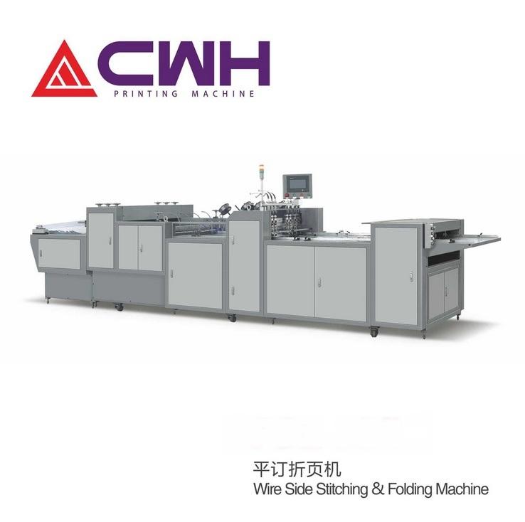 东莞长和兴PDZ-930平钉折页机