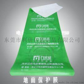装修公司工地形象保护材料展示牌