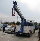 豪沃8X4重型託吊連體清障車 道路清障救援車廠家